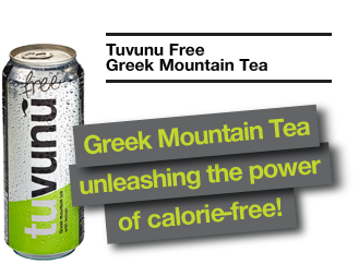 free greek mountain